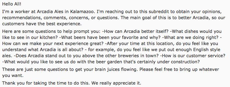 feedback_arcadia_body